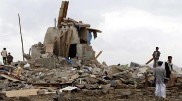Bombardeo de coalición Arabia Saudí en Yemen causan 30 fallecidos