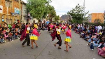 Súper Ticket venderá boletos para la entrada de la Virgen de Guadalupe
