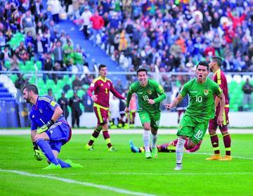 Bolivia gana y deja el último lugar de la tabla