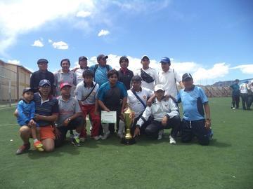 Real Chayanta se proclama campeón de la Mutual