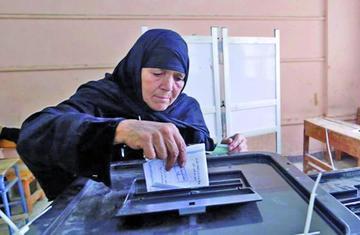 Egipto concluye la primera vuelta de las legislativas