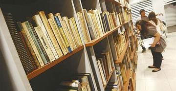Publicarán libros del Bicentenario