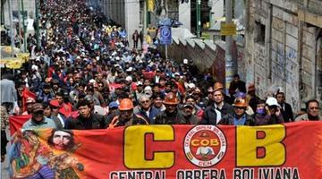 Arranca el congreso de la COB en el municipio potosino de Tupiza