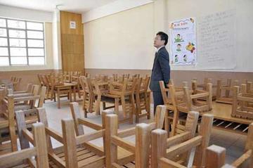 Japón apoya construcción de cuatro aulas en ocurí