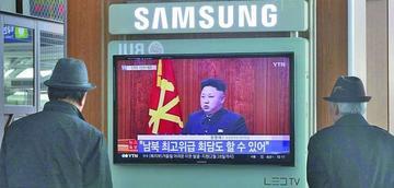 Trece trabajadores norcoreanos solicitan asilo a Corea del Sur