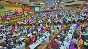 Congreso del Partido Comunista aprueba el informe de Raúl Castro