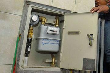 Corte de gas no afectará a los domicilios particulares
