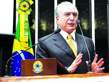Perfilan la suspensión de Dilma Rousseff del cargo presidencial