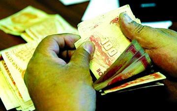 BCB afirma que las alzas salariales no afectan a la inflación
