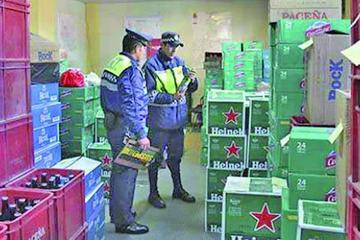 El Senasag destruirá hoy 17 toneladas de productos