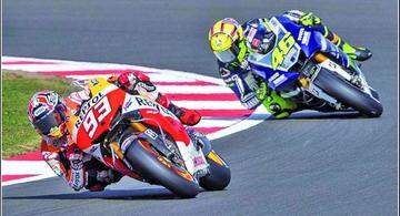 Márquez logra el mejor tiempo en el Gran Premio de Alemania