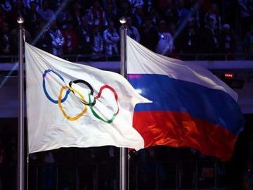 Rusia apela la exclusión del equipo paralímpico