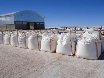 Bolivia cumple primer envío de cargamento de metal ligero a China
