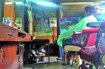 Verificarán que peluquerías cumplan normas sanitarias