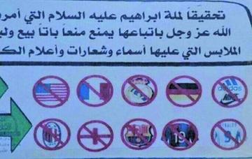 Prohíben usar poleras de Messi