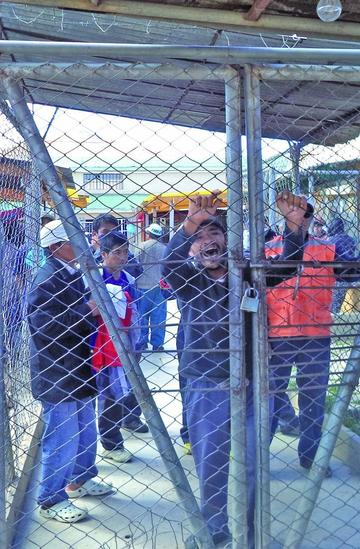 Presos de Cantumarca declaran emergencia