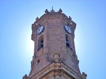El reloj de la Catedral se entregará este viernes 21