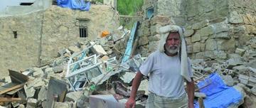 La inseguridad alimentaria y desnutrición aumentan en Yemen