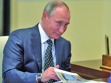 Casa Blanca sugiere que Putin está involucrado en ciberataque