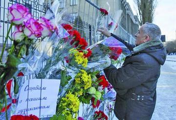 Hallan los restos de avión ruso y descartan atentado terrorista
