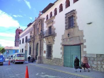 Dirección de la Moneda tuvo 12 postulantes