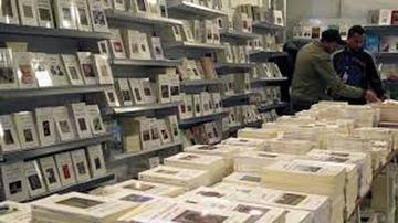 Abre el Salón Internacional  del Libro de Casablanca