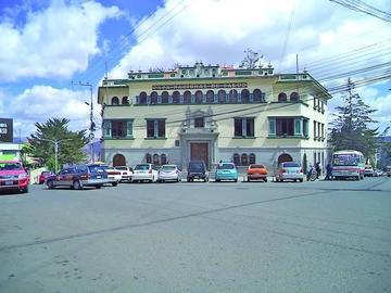 Trabajadores de la CNS se movilizarán en La Paz