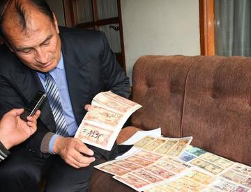Alertan sobre la circulación de billetes falsos en Potosí
