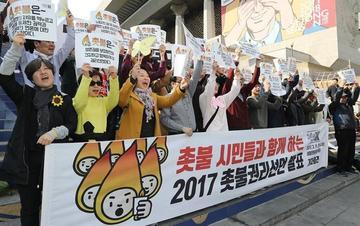 Protestas en Corea del Sur ya provocaron tres fallecidos