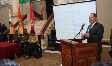 Bolivia debate en Potosí sobre el fortalecimiento de la seguridad