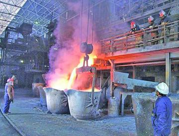La Comibol Corporativa dirigirá las empresas mineras estatales