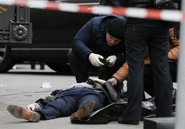 Exdiputado huido de Rusia es asesinado en el centro de la capital de Ucrania