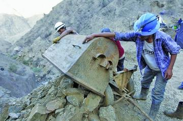 """Develan que """"caza minas"""" tienen enormes áreas mineralizadas"""