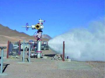 Firman acuerdo para generar electricidad geotérmica en Potosí