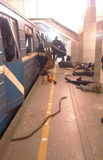 Un atentado terrorista en Rusia provoca 11 personas fallecidas