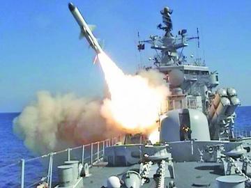 Estados Unidos prueba un misil intercontinental en el Pacífico