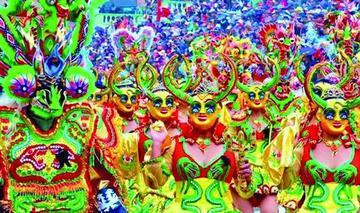 Celebran 16 años de la declaración del Carnaval de Oruro como Patrimonio