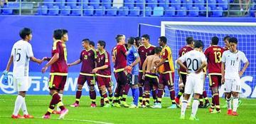 Venezuela y EE.UU. buscan el pase a la semifinal