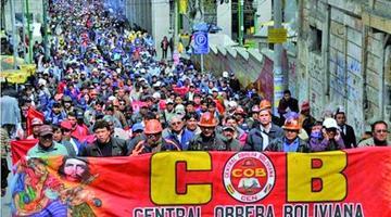 La COB define hoy si un ampliado analizará fallo de Acción Popular