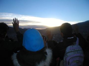 Celebran en Potosí el Año Andino 5525