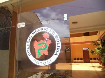 El Colegio Médico de Potosí sigue en estado de emergencia sectorial