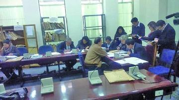 Evaluaron méritos de aspirantes para el Tribunal Agroambiental