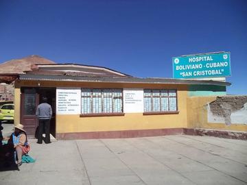 Evalúan fortalezas y debididades del Hospital San Cristóbal