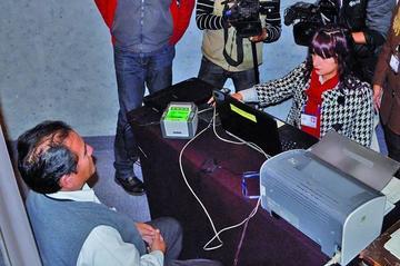 TED proyecta incorporar 8.000 electores en el padrón electoral