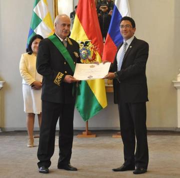 Rusia ayudará a convertir a Bolivia en el centro energético de la región