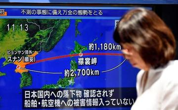 Corea del Norte lanza otro misil y sobrevuela territorio japonés