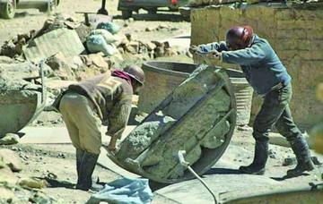 El Gobierno destaca la estabilidad de precios de los minerales en 2017