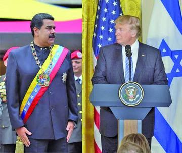 Diálogo oficialismo y oposición de Venezuela tiene el apoyo de EE.UU.