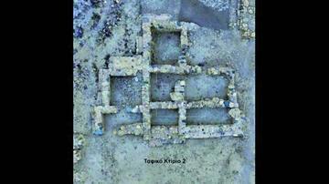 Encuentran  tumbas que  son de 2.000  años a.c.