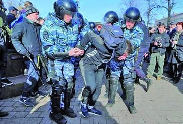 Detienen en Rusia a una joven pareja acusada de canibalismo
